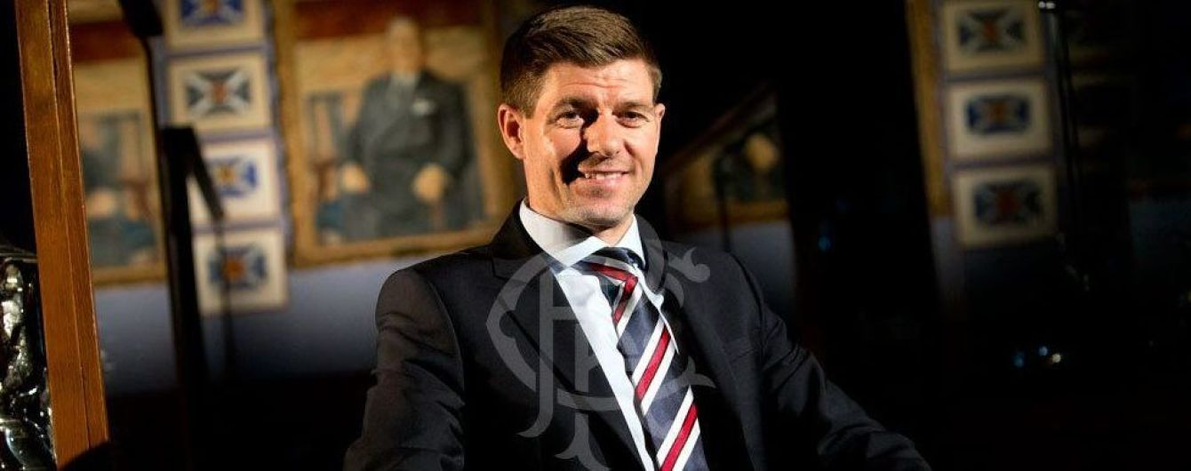 """Легенда """"Ливерпуля"""" Джеррард возглавил известный клуб из Шотландии"""