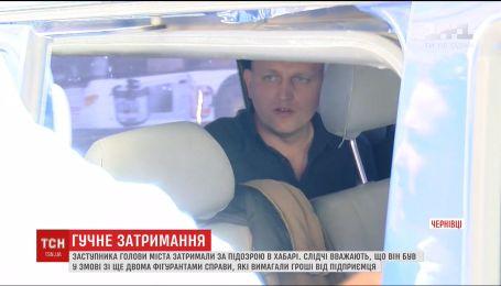 В Черновцах на взятке поймали заместителя мэра
