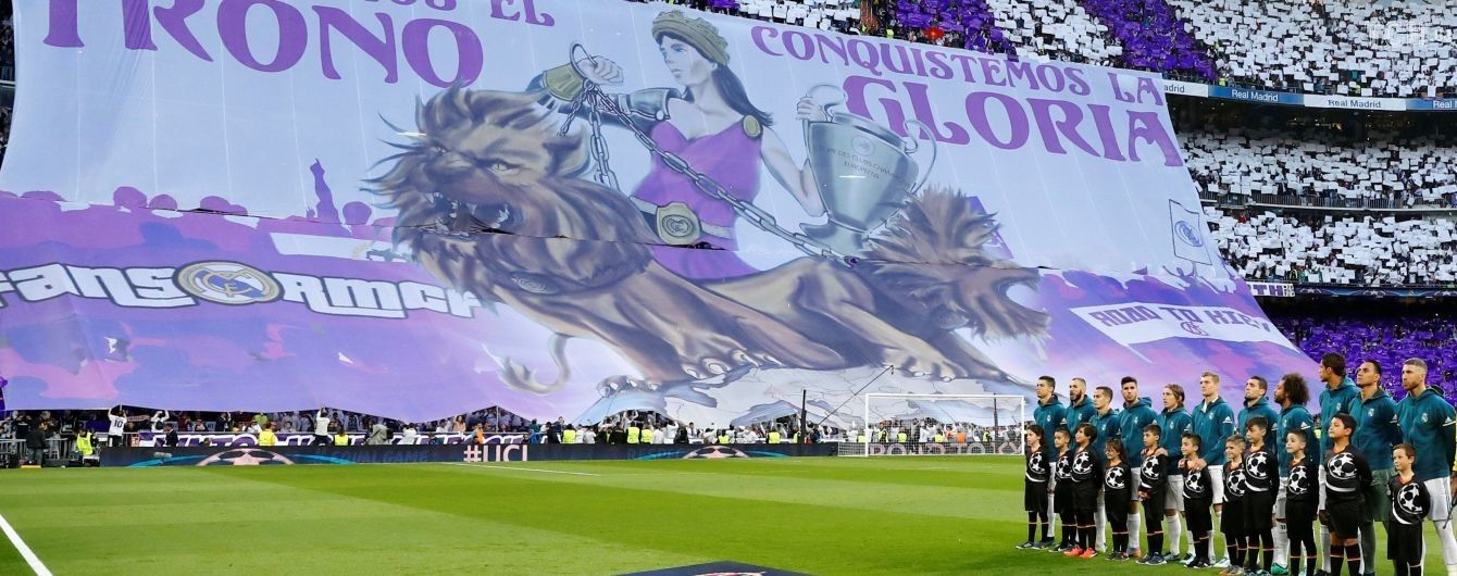 """Мадрид завдяки """"Реалу"""" та """"Атлетіко"""" може встановити грандіозне досягнення у єврокубках"""