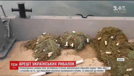 Пограничная служба ФСБ задержала 5 украинских рыбаков из Очакова