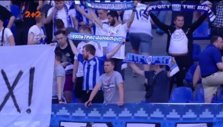Ребров пришел на сектор ультрас Динамо в матче с Мариуполем