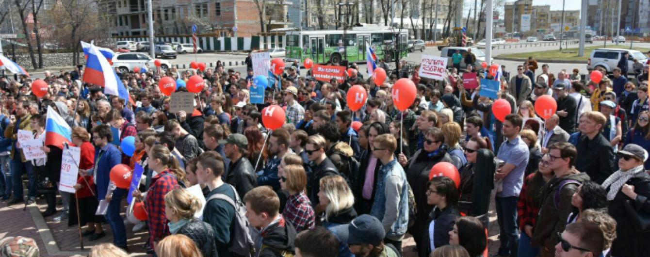 В России начались протестные акции, приуроченные к инаугурации Путина, есть первые задержанные