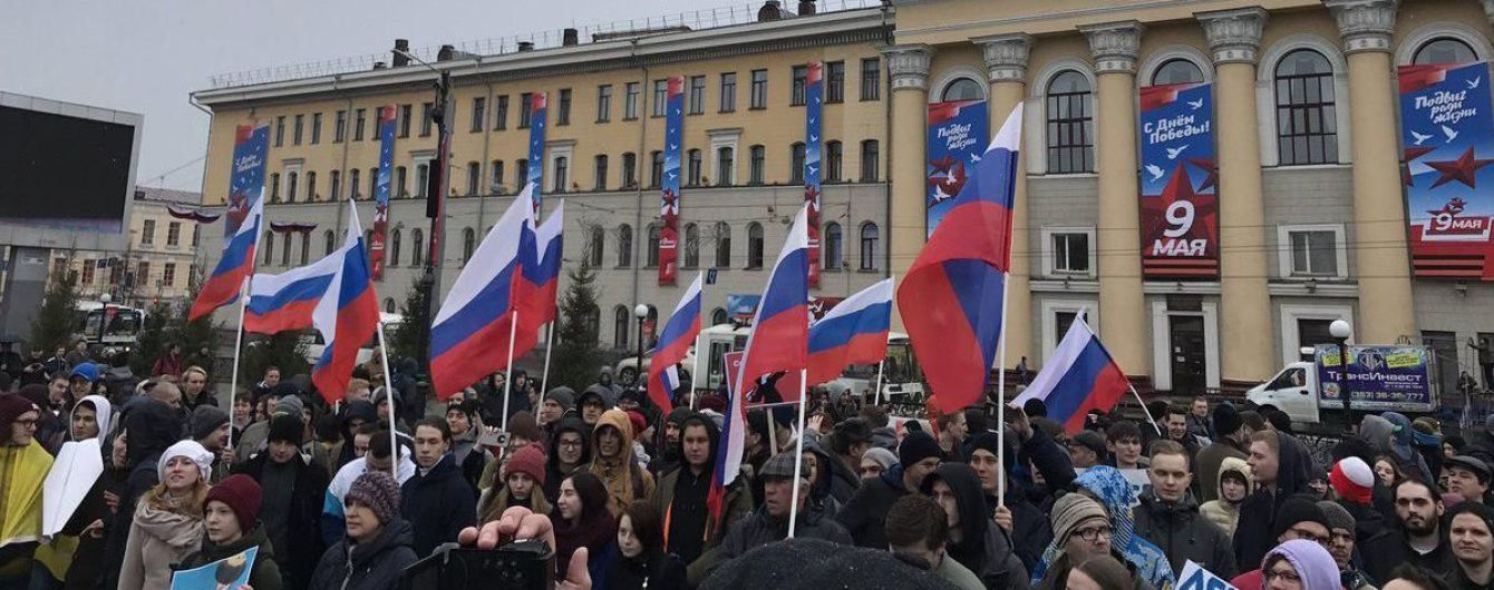 """Акции """"Он нам не царь"""" в России. Текстовый онлайн"""
