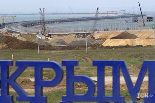 Оккупанты тайно переселили в аннексированный Крым почти миллион россиян