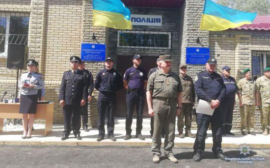 Князєв і Аваков відкрили відділ поліції за 150 метрів від лінії розмежування на Луганщині