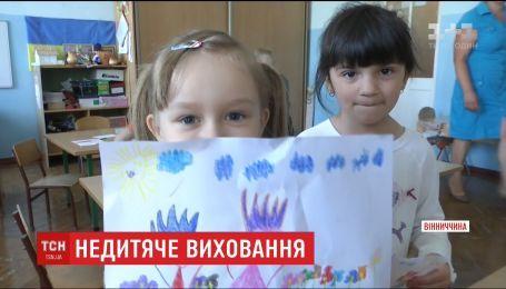 В Казатине родители обвиняют воспитательницу детсада в издевательстве над малышами
