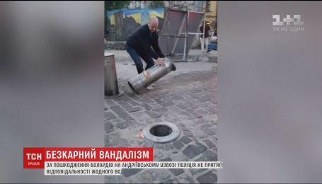На Андріївському узвозі в Києві водії трощать боларди