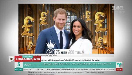 Як Велика Британія готується до весілля принца Гаррі та Меган Маркл