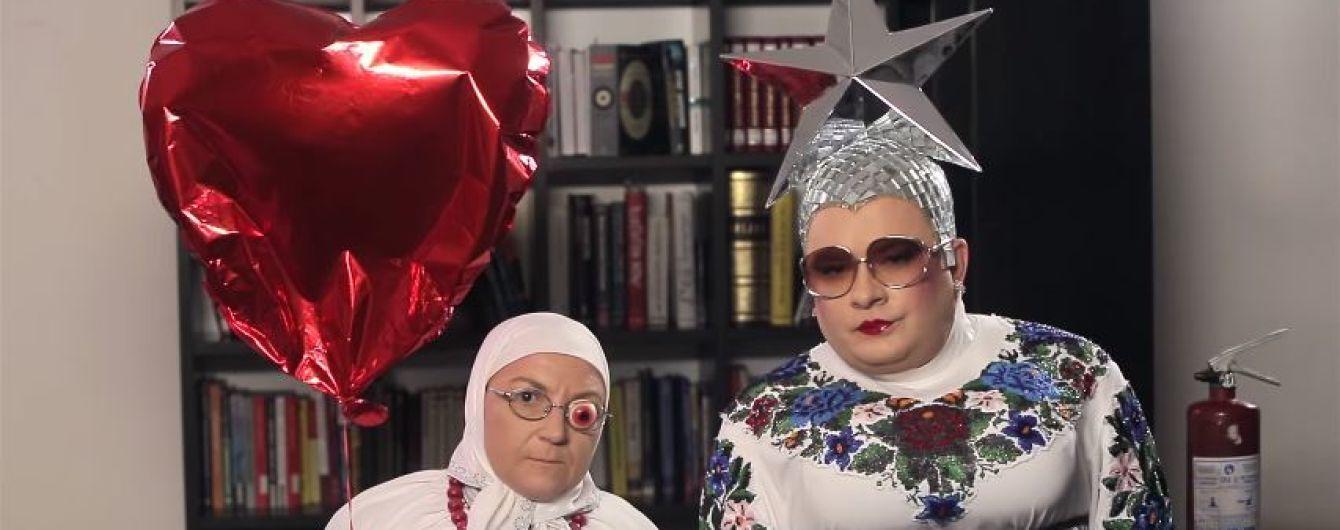"""Сердючка дала напутственные слова MELOVIN на """"Евровидение"""": Все[ спали к едреной матери"""