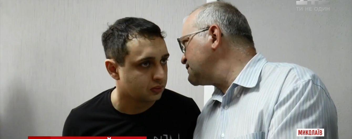 В Николаеве суд арестовал мажора, который не выплатил компенсаций за сбитую им женщину