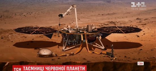 NASA відправила на Марс новий марсохід
