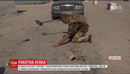 """Боевики из ракет обстреляли КПП """"Гнутово"""""""