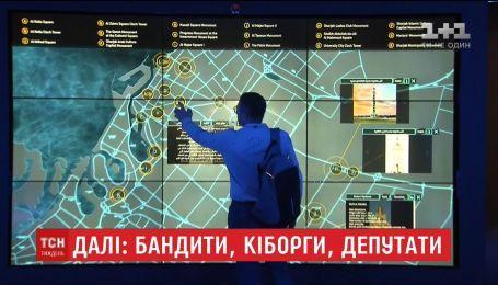 Иностранный опыт: Украина внедряет электронное управление для взаимодействия государственных реестров