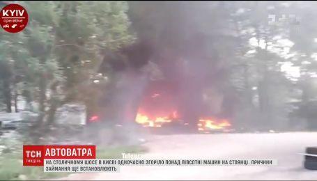 Крупный пожар на столичной автостоянке уничтожил более полусотни машин