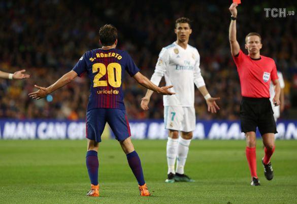 Барселона - Реал_1