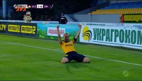 Олександрія - Зірка - 1:0. Відео матчу