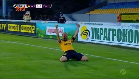 Александрия - Зирка - 1:0. Видео матча