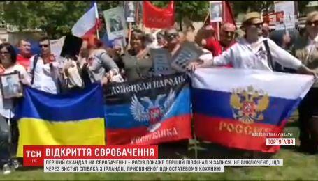 """Россияне привезли на """"Евровидение"""" в Лиссабон флаг так называемой """"ДНР"""""""