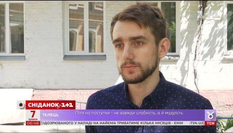 Киевляне предлагают гостям финала Лиги Чемпионов бесплатное жилье