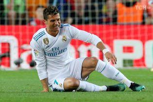 """Роналду отримав травму в грі з """"Барселоною"""""""
