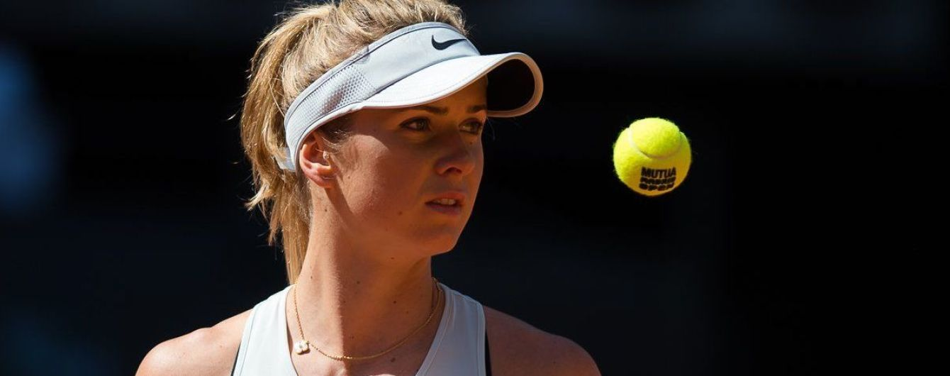 Світоліна продовжила утримувати четверте місце в рейтингу WTA, Костюк встановила рекорд