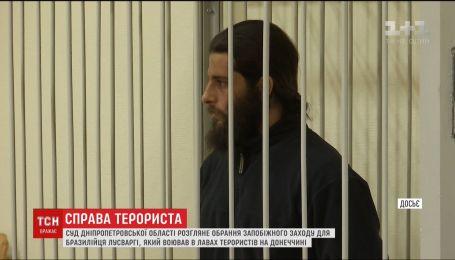 Долю бойовика Рафаеля Лусваргі пообіді вирішуватиме Павлоградський суд