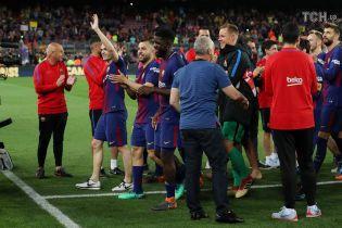 """""""Барселона"""" плюнула на """"Реал"""" і сама собі зробила чемпіонський коридор"""