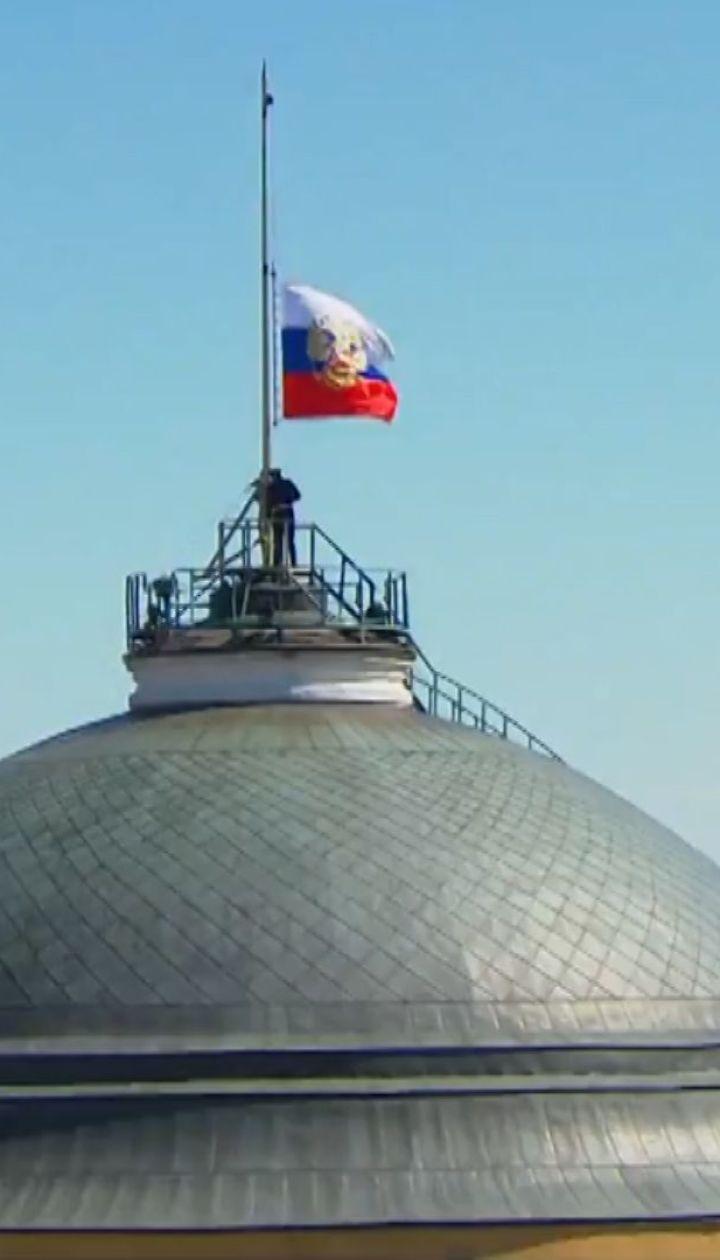 Під час інавгурації Володимира Путіна над Кремлем не змогли підняти прапор РФ