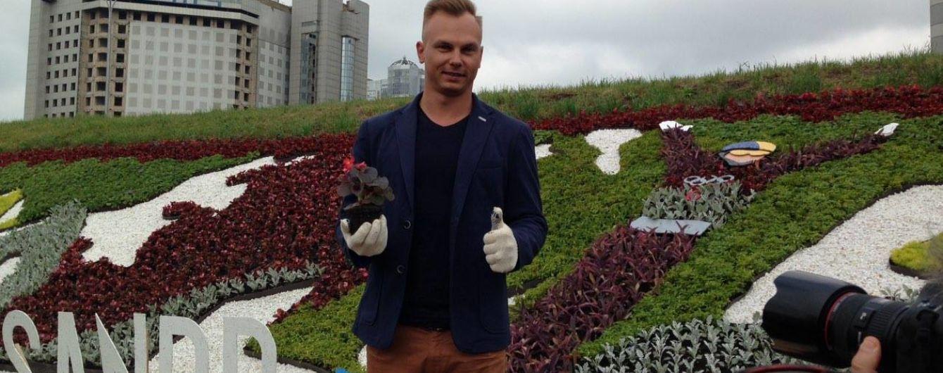 Квіточки для чемпіона. У Києві на честь Абраменка висадили велику клумбу