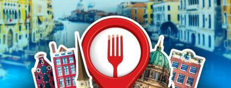 Гастротур в Европу: самые крутые места ЕС, где можно вкусно поесть