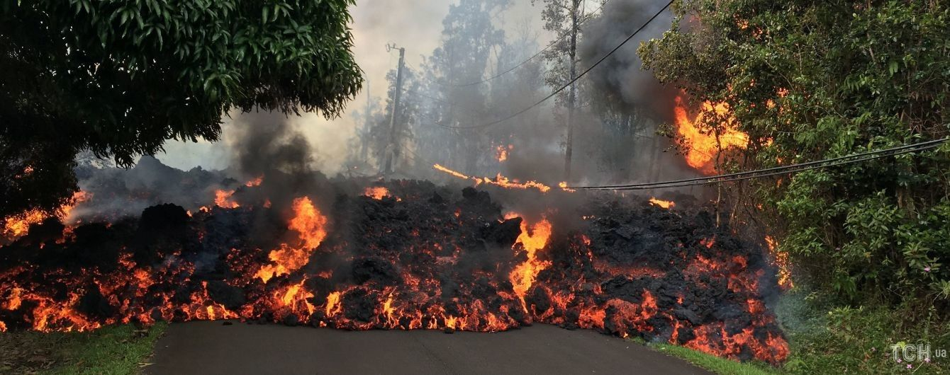 Учені не виключають нові виверження вулкану на Гаваях