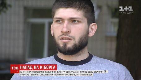 СБУ затримала лише одного з п'ятьох нападників АТОвця Вербича