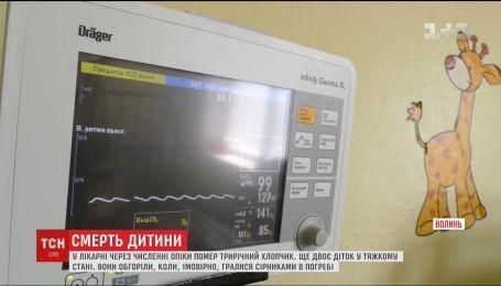В больнице Луцка умер мальчик, получивший 70% ожогов при пожаре на прошлой неделе