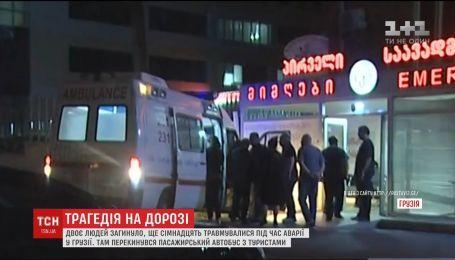 В Грузии перевернулся автобус с туристами, есть погибшие