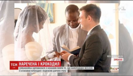 В Зимбабве нападение крокодила не помешало невесте выйти замуж