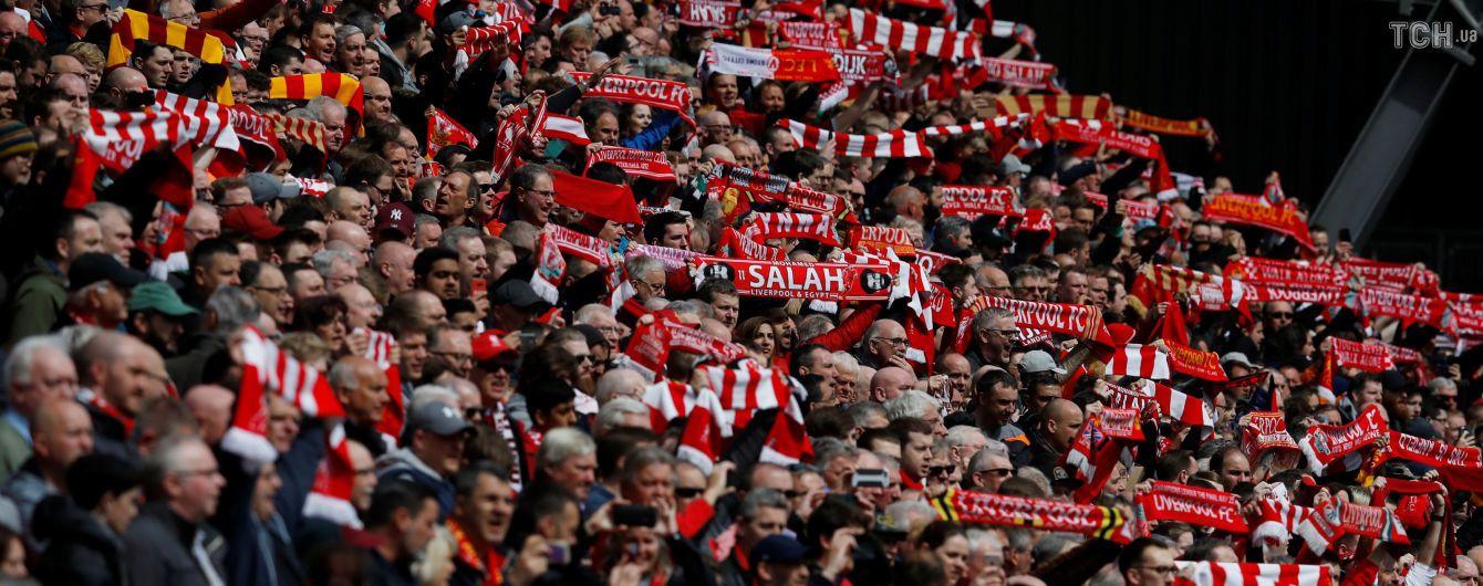 Английские фанаты пожалуются в УЕФА на Киев из-за цен на жилье: нас хотят надуть
