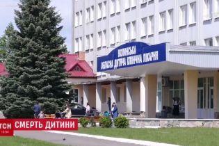 В лікарні Луцька помер хлопчик, який отримав важкі опіки у льоху будинка