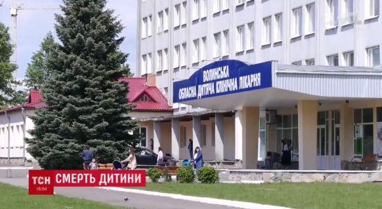 В лікарні Луцька помер хлопчик, який отримав важкі опіки у льоху будинку