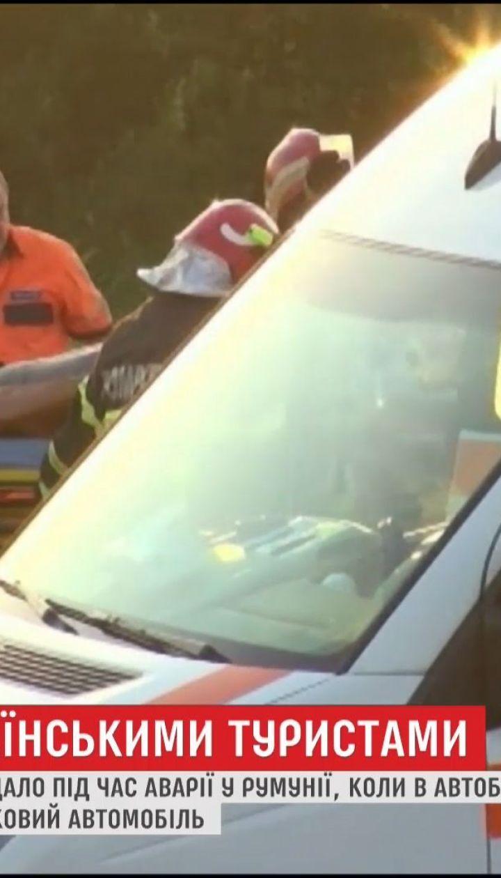 Шестеро українців постраждали під час ДТП у Румунії