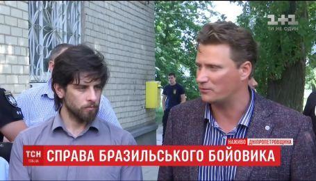 Суд Дніпропетровської області досі не обрав запобіжний захід Рафаелю Лусваргі