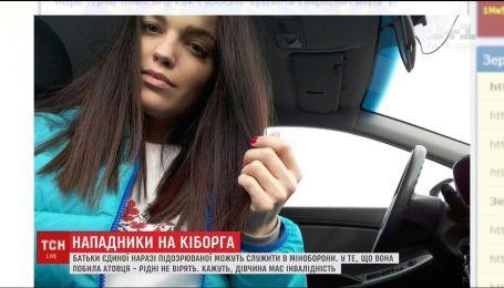 """Підозрюваній у нападі на """"кіборга"""" Вербича загрожує до 8 років в'язниці"""