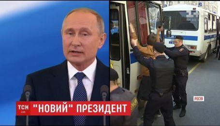 """""""Новий"""" президент: у Кремлі відбулась четверта інавгурація Путіна"""