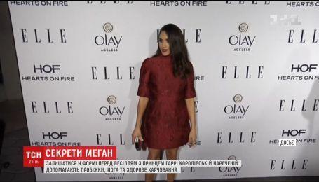 СМИ узнали, как Меган Маркл ухаживает за собой перед свадьбы