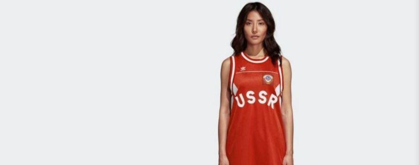 Adidas опинився в епіцентрі гучного скандалу через сукню з радянською символікою