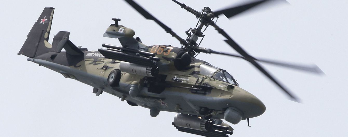 В Сирии разбился российский военный вертолет, оба летчика погибли