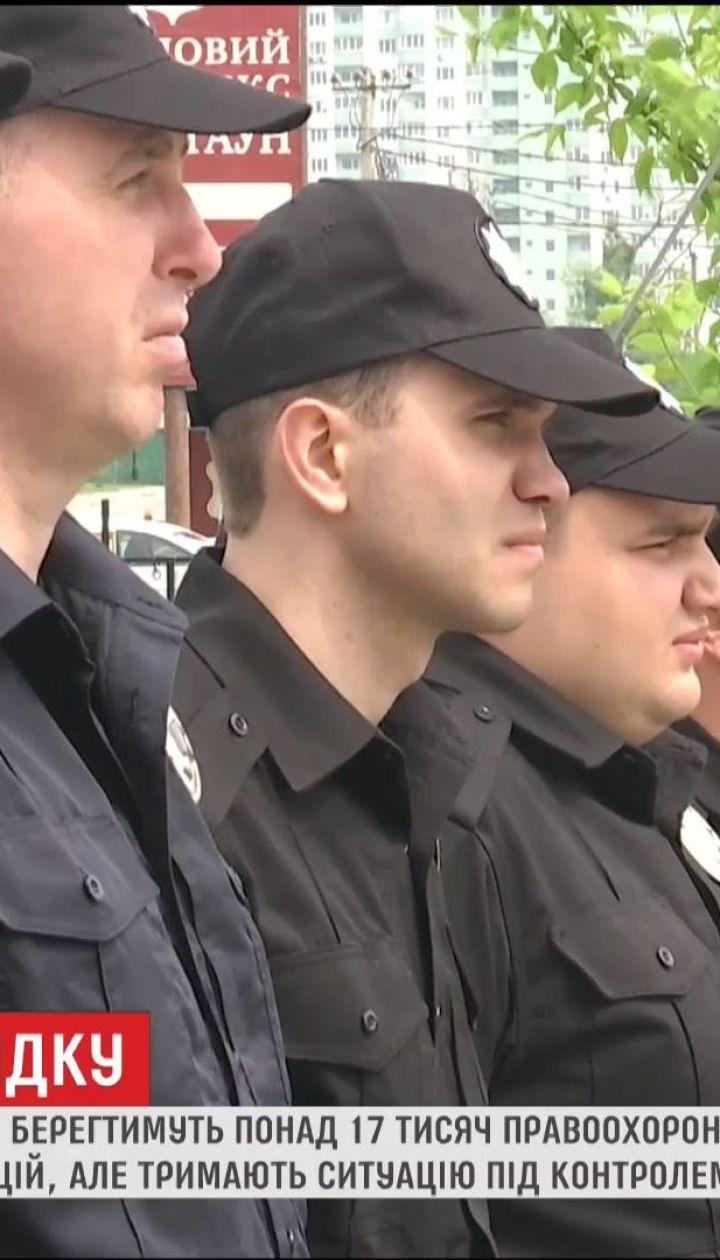 У Дні пам'яті та примирення на роботу вийдуть понад 17 тисяч правоохоронців