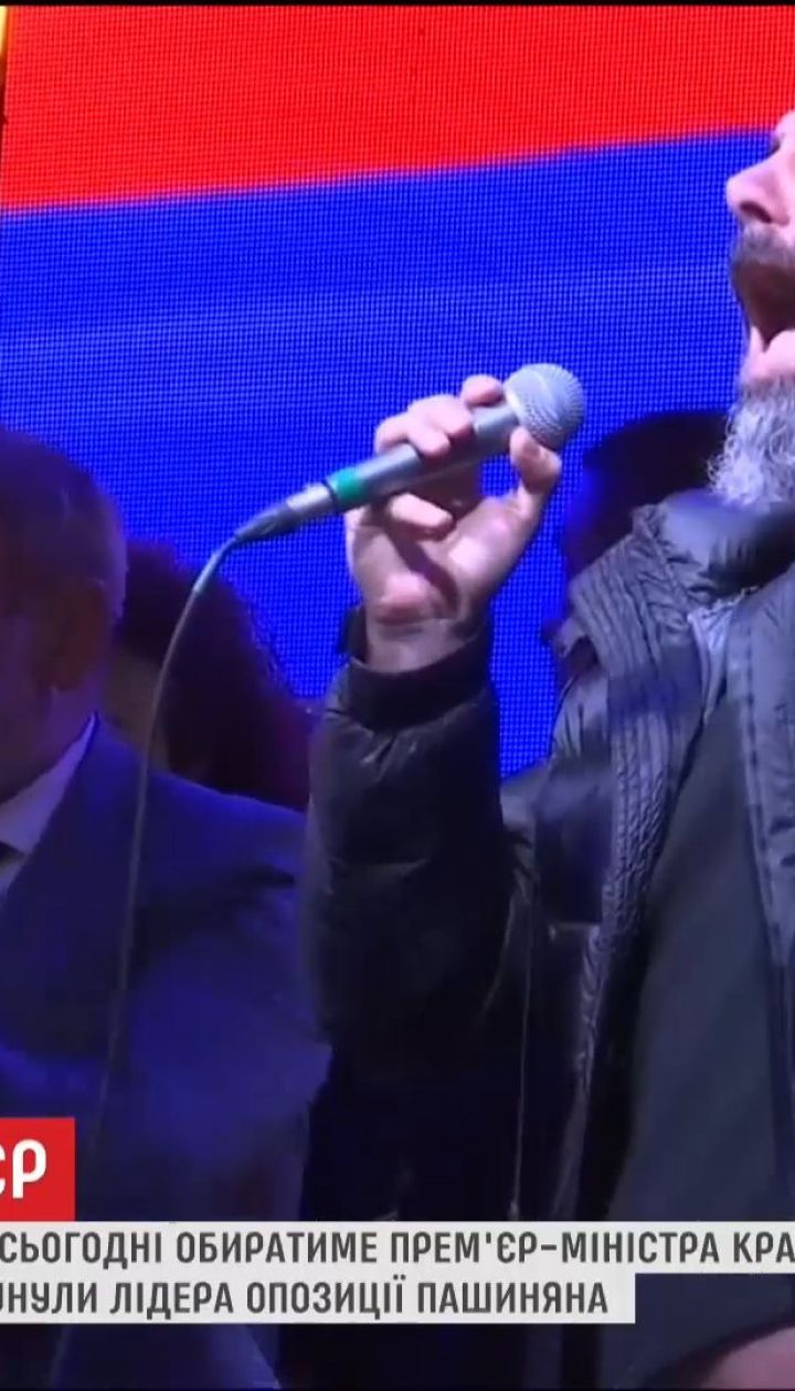 """До протестів у Вірменії приєднався лідер рок-гурту """"System of a Down"""""""