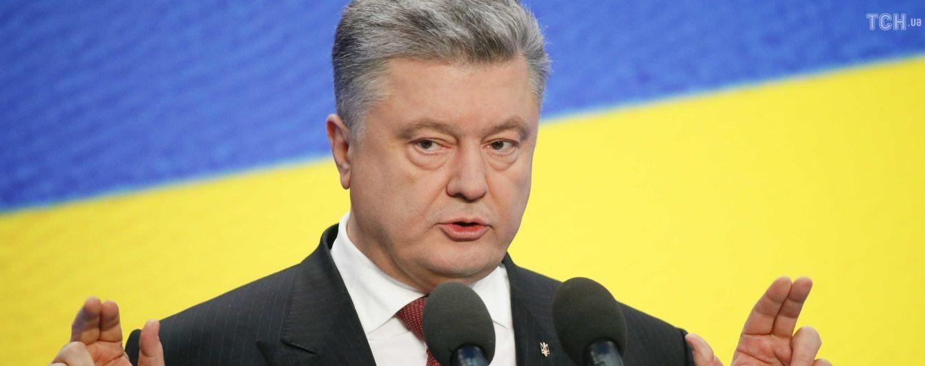 Порошенко рассказал о захватнических планах России относительно Украины и о ее наемниках на Донбассе