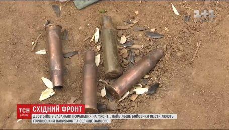 Двое украинских бойцов получили ранения в зоне ООС за последние сутки
