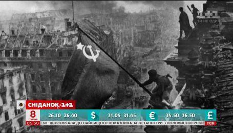 Що знають українці про День пам'яті та примирення